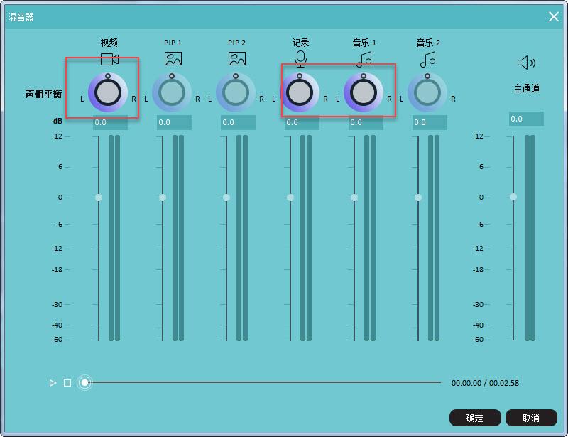 mp3剪辑合并软件