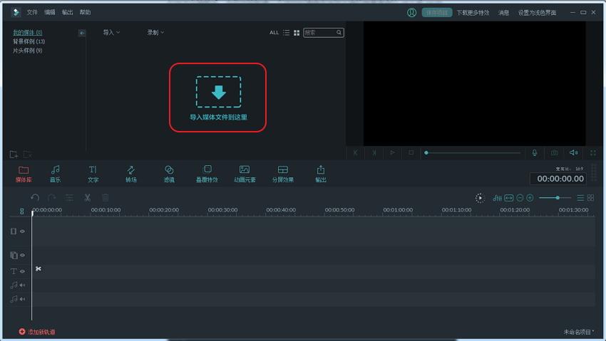 抖音视频怎么加字幕
