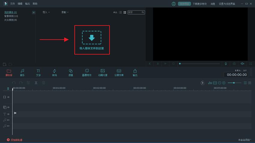 抖音视频怎么剪辑合成