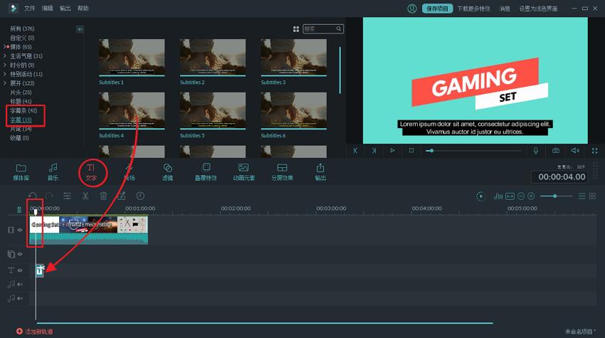 如何添加抖音视频文字特效