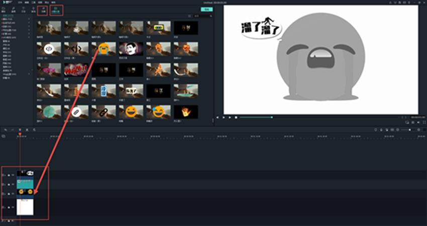 游戏视频剪辑