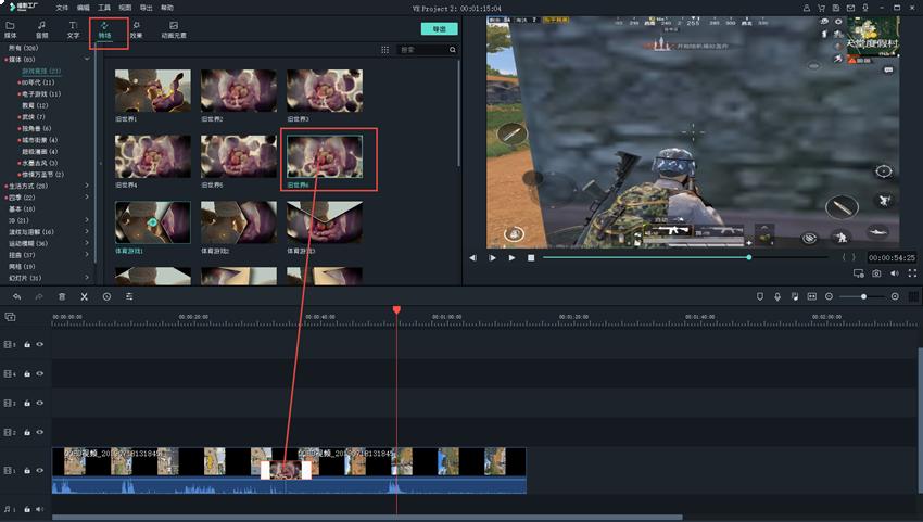 怎么制作绝地求生视频
