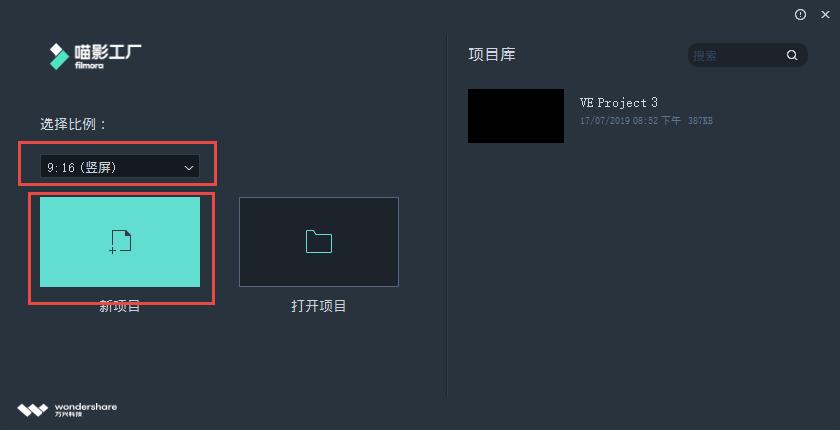 喵影工厂三屏视频