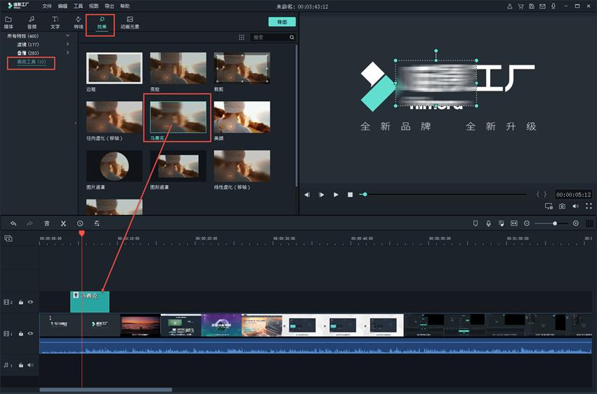 电影解说视频教程