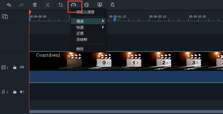 学习vlog制作步骤