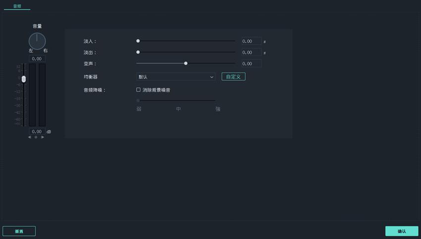视频配音软件推荐