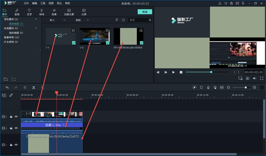 vlog添加相框