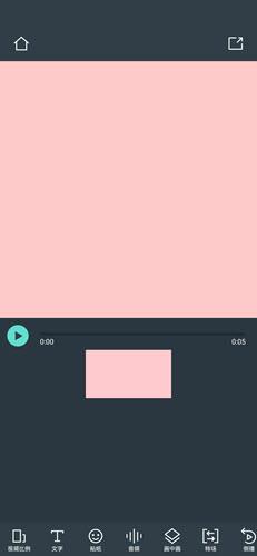 怎么添加vlog背景