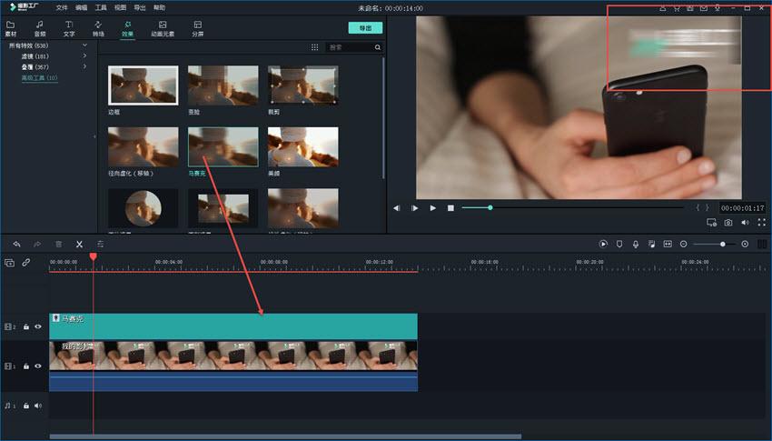 如何去除原视频水印
