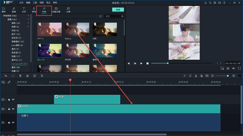 多宫格视频制作方法