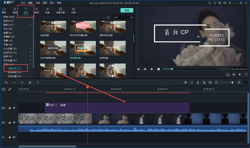 饭圈视频剪辑软件