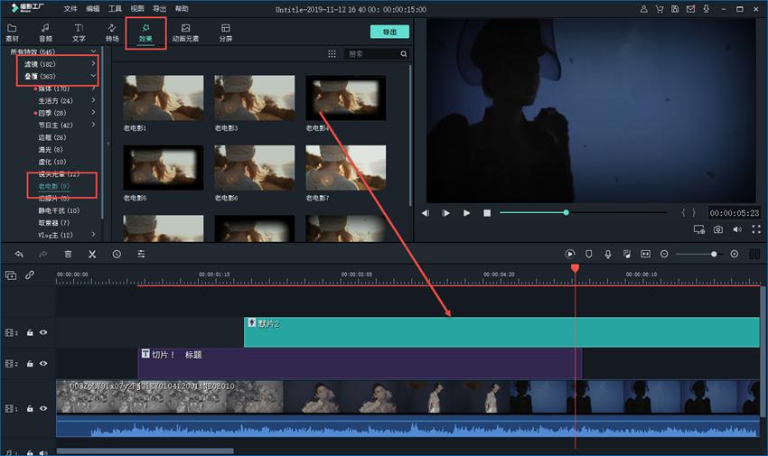 CP视频剪辑教程