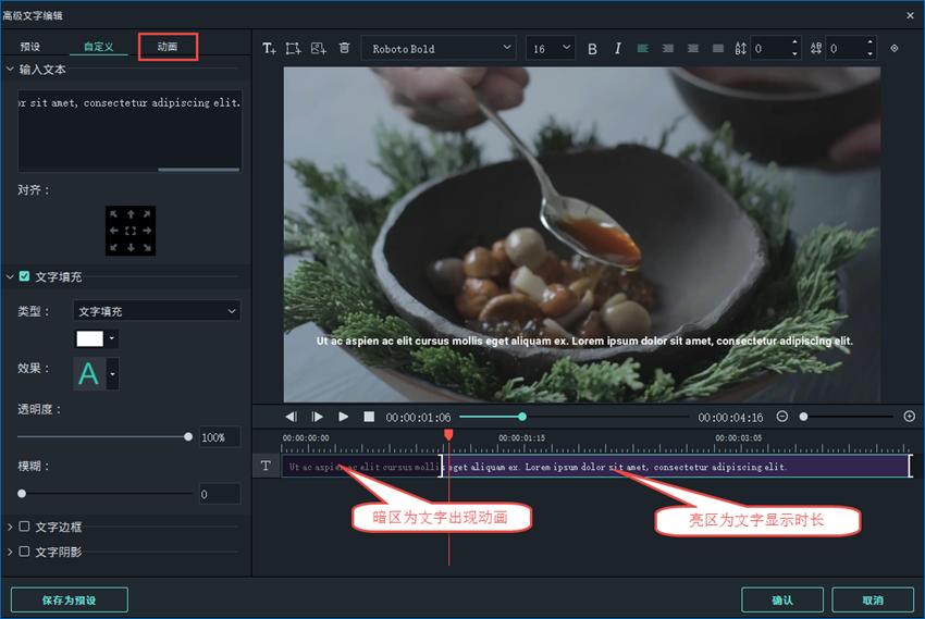 快手视频怎么加字幕