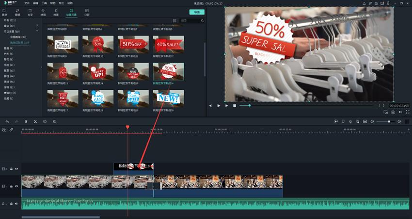 促销视频怎么做