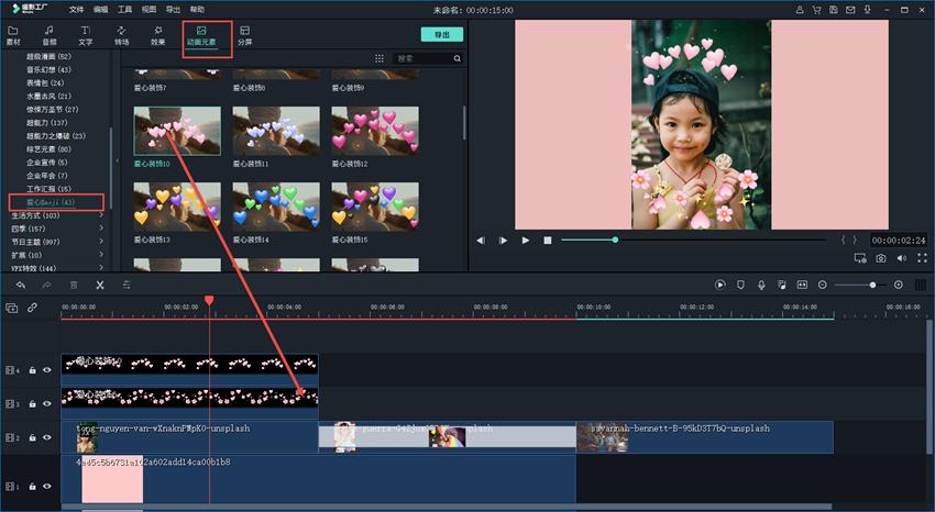 抖音相册视频怎么做