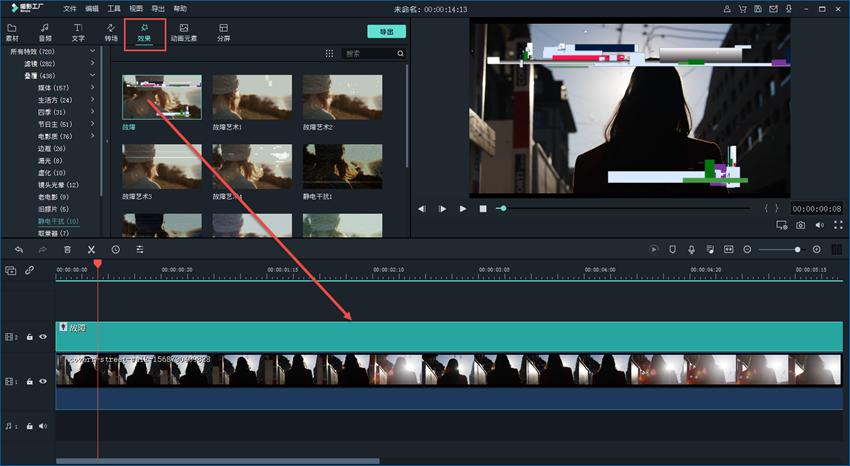 快手怎么做特效视频