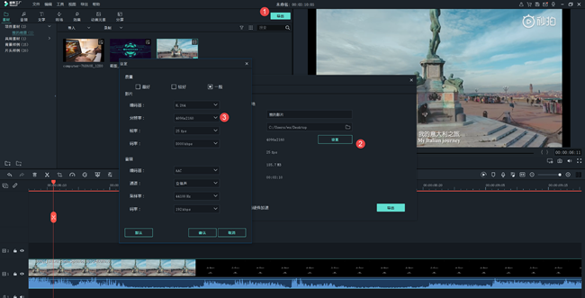2020年最好用的4k视频转换器