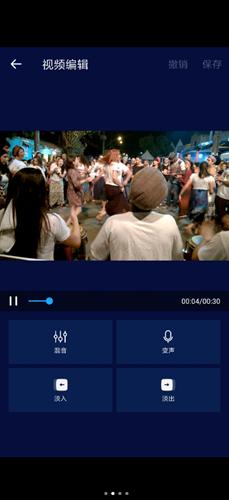 手机音频剪辑软件