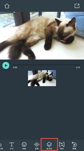 三屏特效视频