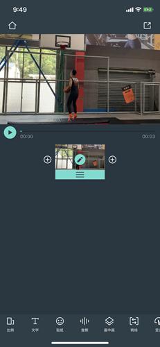 合并视频用什么软件